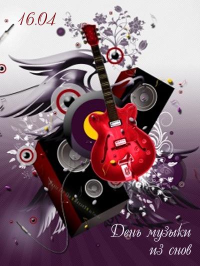 http://img1.liveinternet.ru/images/attach/c/2/73/419/73419949_1661313_16aprelya2010.jpg