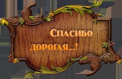 65267763_3 (400x259, 170Kb)