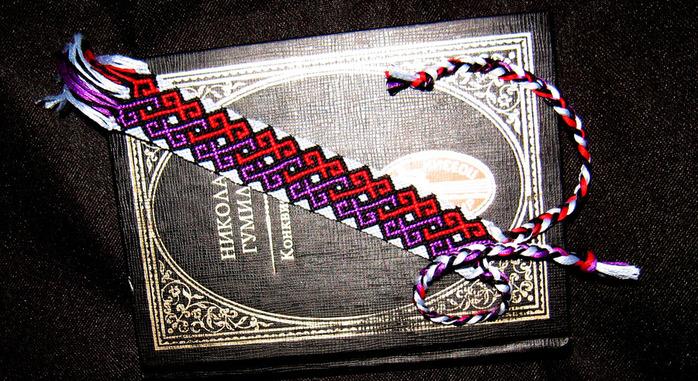 Тайна плетения