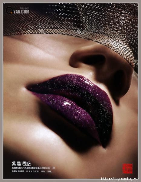 Красивый макияж/2822077_Krasivii_makiyaj_61 (466x600, 222Kb)