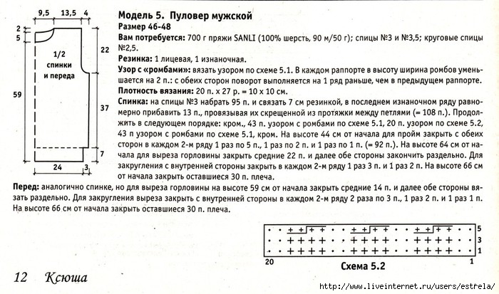 1а (700x413, 223Kb)