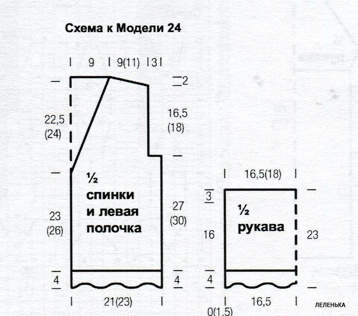 img007-3 (700x617, 85Kb)