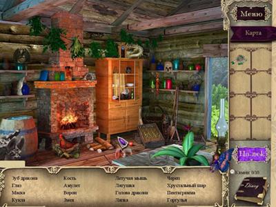 game_589_4 (400x300, 158Kb)