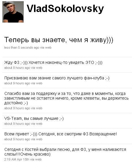 http://img1.liveinternet.ru/images/attach/c/2/73/462/73462867_PIC47.jpg