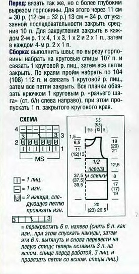 5gk0_0001 - копия (2) (276x542, 93Kb)