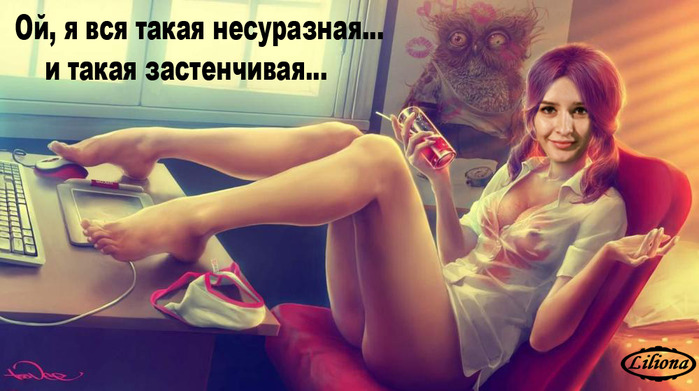 http://img1.liveinternet.ru/images/attach/c/2/73/468/73468059_large_k015.jpg