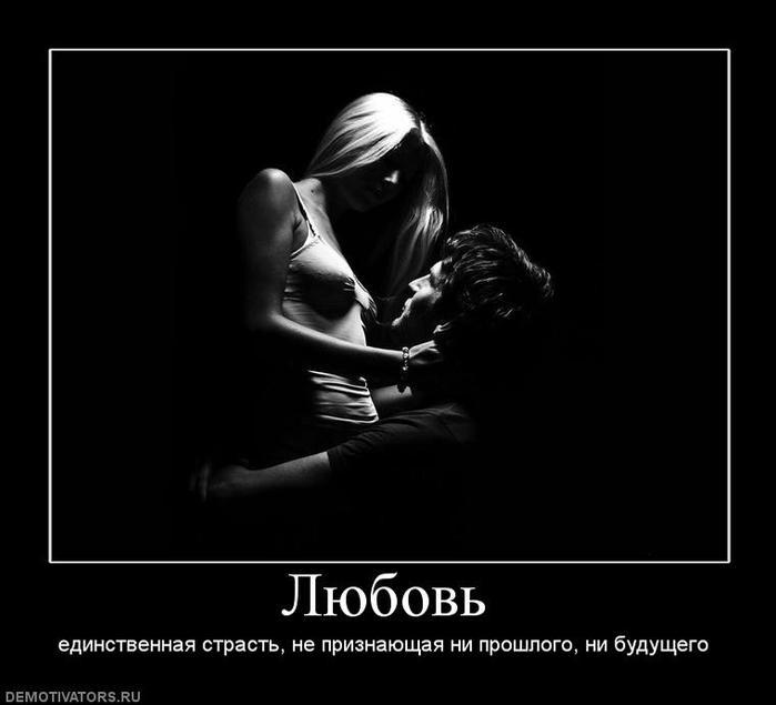 4107403_00000_1_ (700x635, 24Kb)