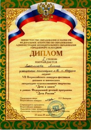 Ямалиева1 - копия (315x448, 43Kb)