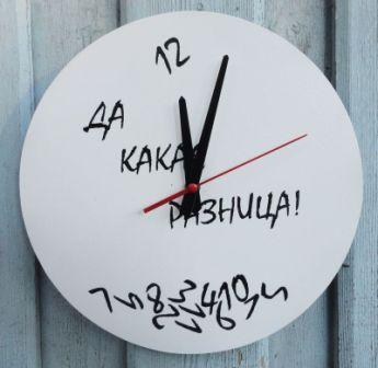 часы (345x336, 16Kb)