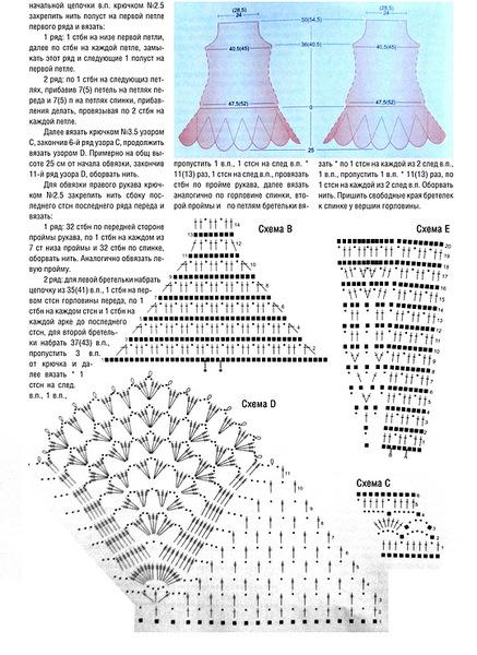 мани фата2 (437x600, 115Kb)