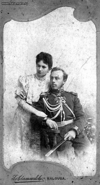 Ольга и Александр Корявко (327x600, 63Kb)