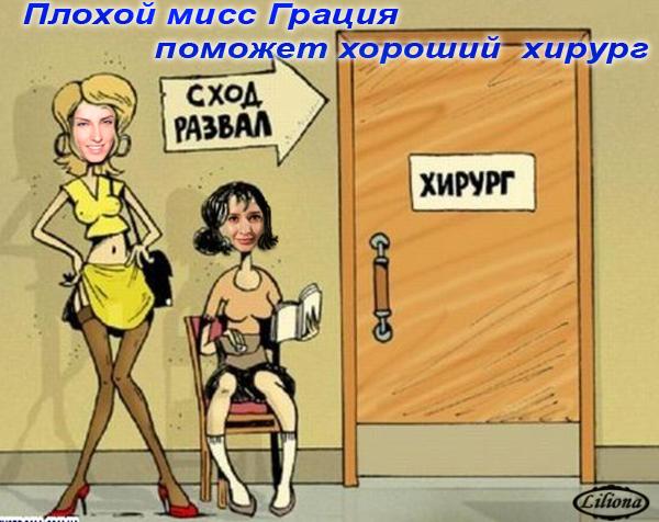 http://img1.liveinternet.ru/images/attach/c/2/73/503/73503191_large_k048.jpg