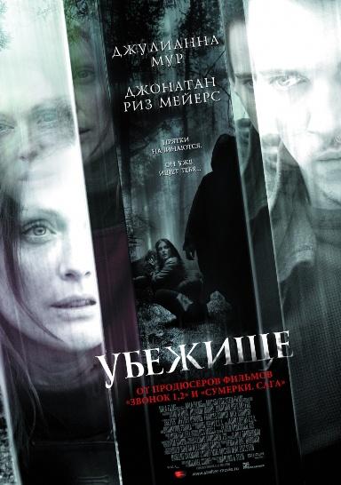 kinopoisk.ru-Shelter-1469732 (384x546, 95Kb)