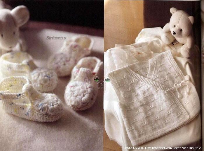 Vol.8 Puppy Autumn-Winter Natural & Glamorous Chic Knit 032 (700x520, 251Kb)