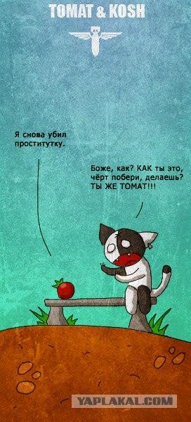 4192982_kosh2 (272x600, 50Kb)