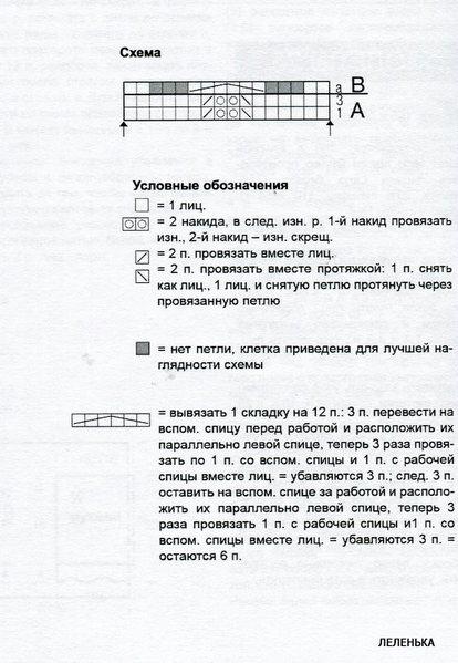img009-3 (414x600, 57Kb)