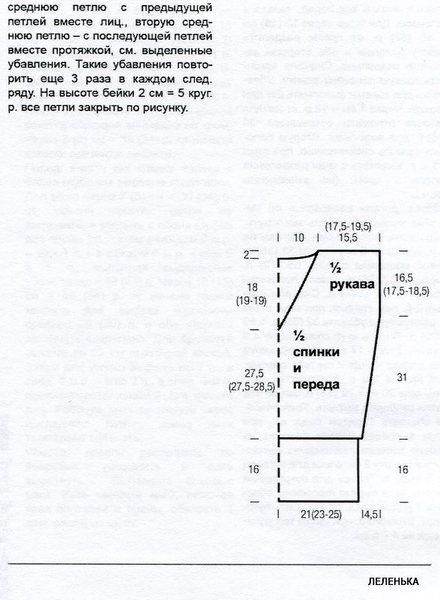 img010-2 (440x600, 43Kb)