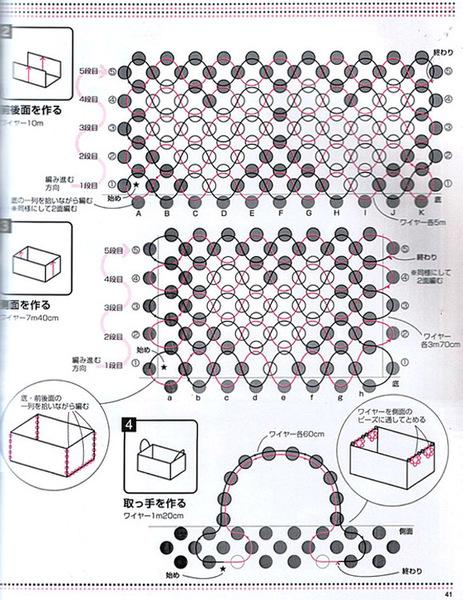 41 (463x600, 148Kb)