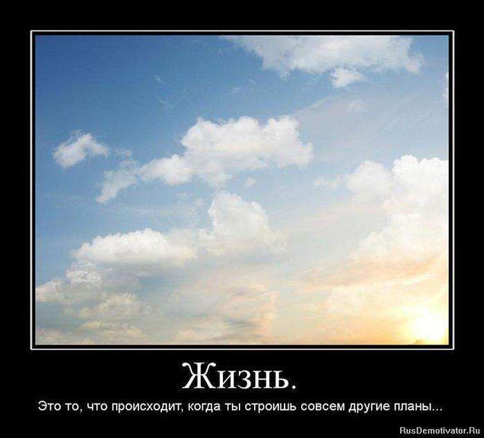 1300050156_606663_zhizn (700x633, 42Kb)