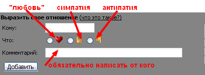 отнош (409x151, 9Kb)