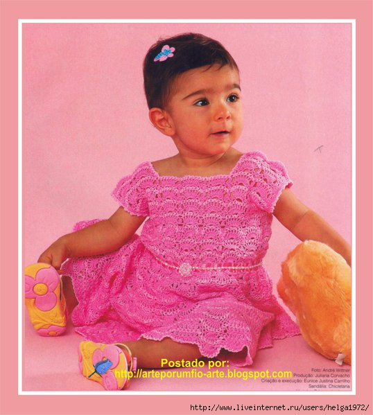 vestidinho rosa (538x600, 161Kb)