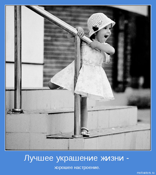 http://img1.liveinternet.ru/images/attach/c/2/73/526/73526273_8570b3b5398a64120aa9281dddc.jpg