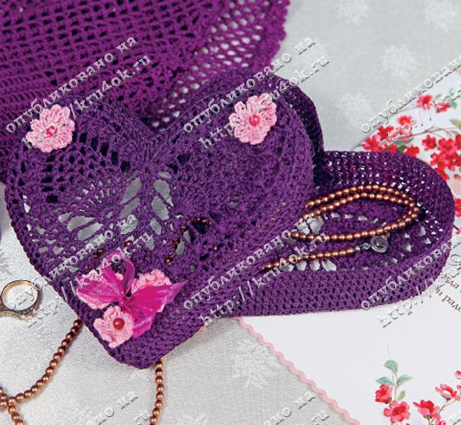 Схема вязания крючком сердце.