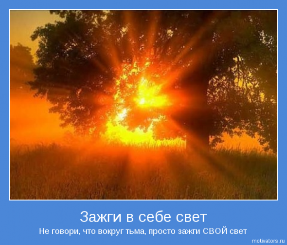 b7e3c26bc8112cef7a912c045b3_prev (590x503, 448Kb)