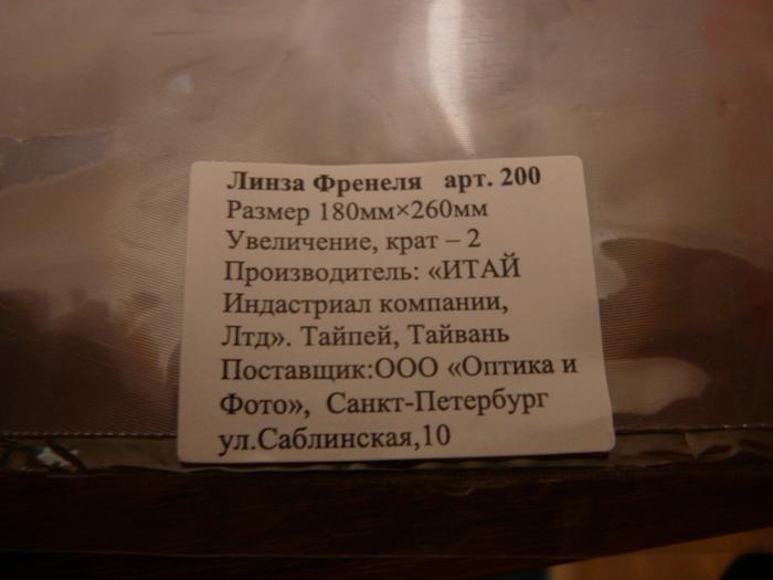 P1170927 (700x525, 167Kb)