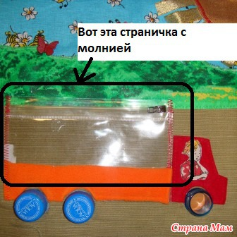 1757272_61906nothumb500 (336x336, 44Kb)