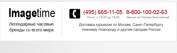 2835299_ShVEICARSKIE_ChASI (578x174, 38Kb)
