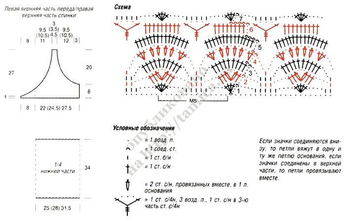raznocvetnyj-top-krjuchkom-shema (700x450, 59Kb)