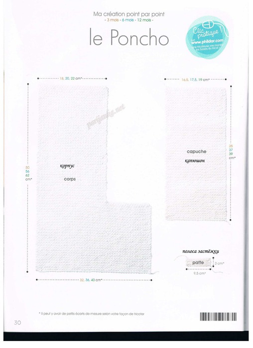 схемы (508x700, 60Kb)