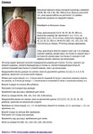 Превью beatnik-4 (444x640, 205Kb)