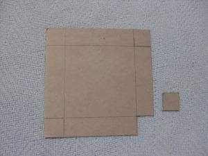 Шкатулка для рукодельницы/2719143_SDC19254 (300x225, 18Kb)