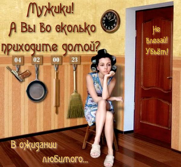http://img1.liveinternet.ru/images/attach/c/2/73/561/73561023_Snimok_yekrana_20110419_v_202248png.jpg