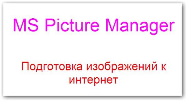 3464530_b348f6600013 (600x325, 29Kb)