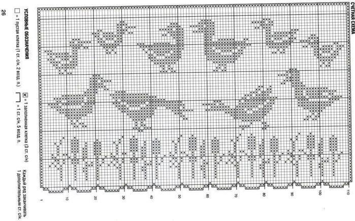 2cd (700x436, 85Kb)