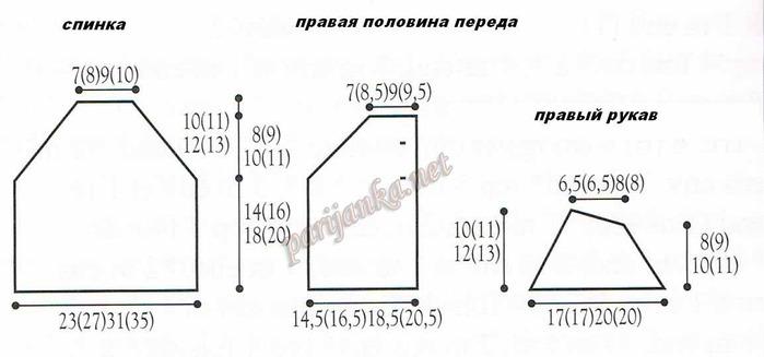 72000687_shema_razmer_02_let (699x327, 41Kb)