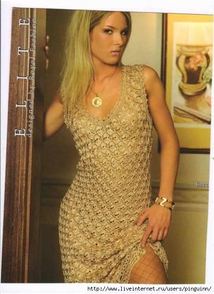 платье (436x600, 144Kb)