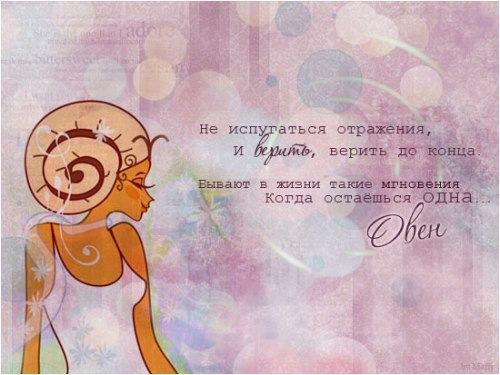 http://img1.liveinternet.ru/images/attach/c/2/73/581/73581951_cce1aad17e98.jpg