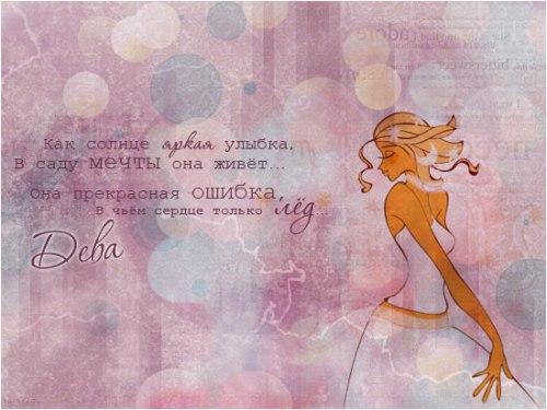 http://img1.liveinternet.ru/images/attach/c/2/73/582/73582055_6.jpg