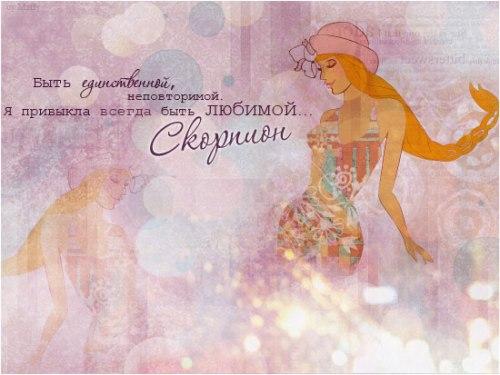 http://img1.liveinternet.ru/images/attach/c/2/73/582/73582069_8.jpg