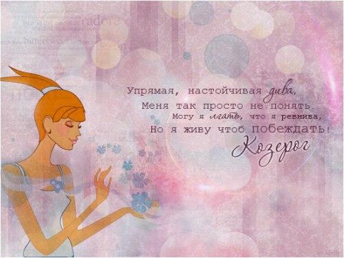 http://img1.liveinternet.ru/images/attach/c/2/73/582/73582077_10.jpg