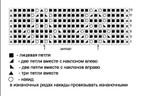 Превью 87 (486x312, 45Kb)