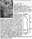 Превью 49 (432x515, 63Kb)