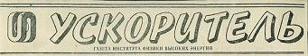 usk91m (341x63, 12Kb)