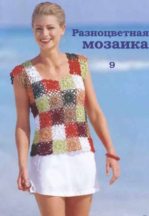 4164684_mozaika (481x700, 188Kb)