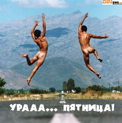 http://img1.liveinternet.ru/images/attach/c/2/73/604/73604439_pyat5.jpg