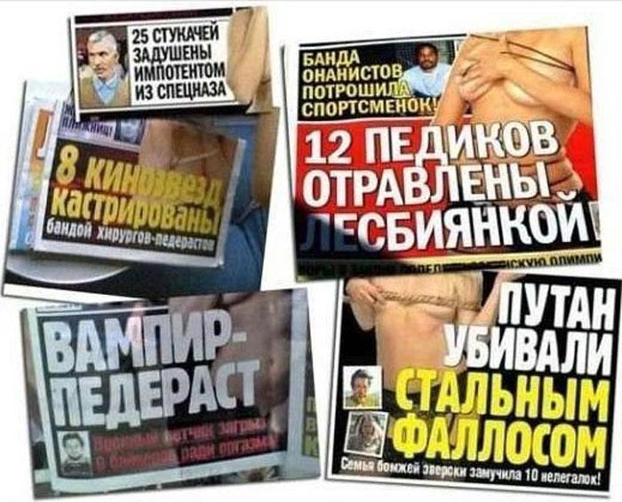 4192982_gazeta (700x565, 105Kb)